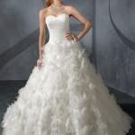 Nuke Bridal